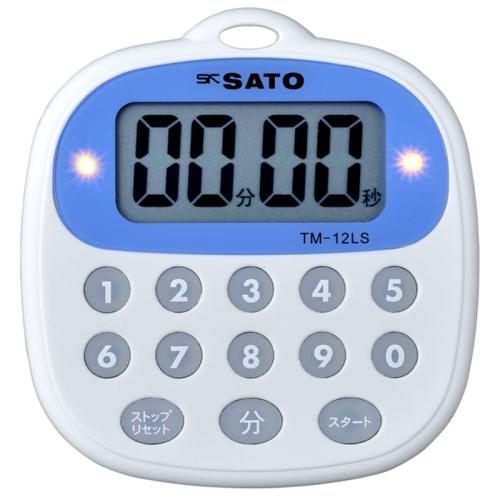 佐藤計量器/SATO 【まとめ買いお得】キッチンタイマー TM-12LS(1700-42)12個セット【送料無料(沖縄県除く)】