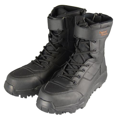 安全靴 ハイカット マジカルフォレスター#005 ブラック 作業靴 先芯入り スパイクピン 丸五