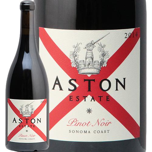 アストン エステート ピノノワール ソノマ コースト 2014 ASTON ESTATE PINOT NOIR Sonoma Coast 赤ワイン アメリカ カリフォルニア 中川ワイン