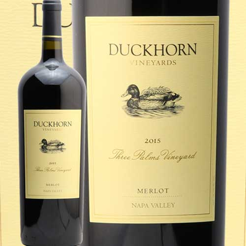 ダックホーン メルロー スリーパームスヴィンヤード 2015 1.5L 赤ワイン アメリカ カリフォルニア マグナム ナパ スペクテイター TOP100 1位 あす楽 即日出荷