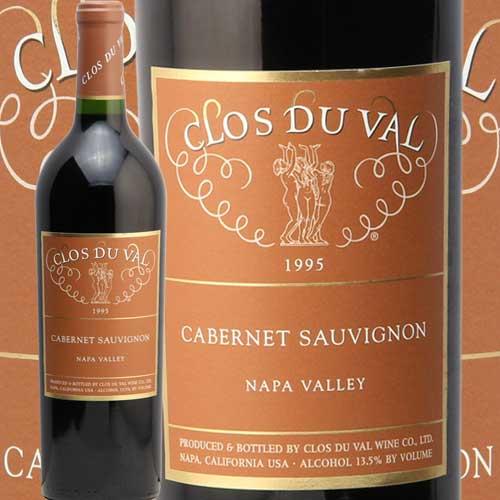 クロ デュ ヴァル ナパ ヴァレー カべルネ ソーヴィニヨン 1995 CLOS DU VAL NAPA VALLEY CABERNET SAUVIGNON 赤ワイン カリフォルニア 蔵出し