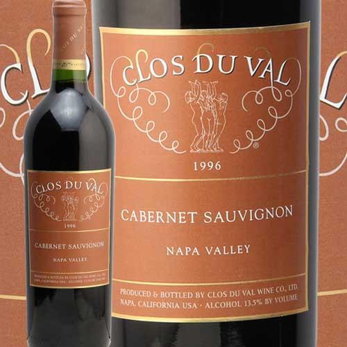 クロ デュ ヴァル ナパ ヴァレー カべルネ ソーヴィニヨン 1996 CLOS DU VAL NAPA VALLEY CABERNET SAUVIGNON 赤ワイン カリフォルニア 蔵出し