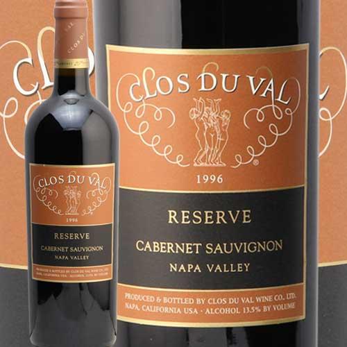 クロ デュ ヴァル リザーヴ カべルネ ソーヴィニヨン 1996 CLOS DU VAL ESTATE RESERV CABERNET SAUVIGNON 赤ワイン カリフォルニア 蔵出し
