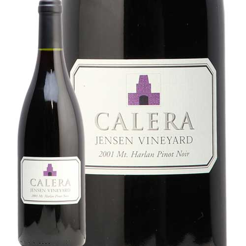 カレラ ジャンセン 2001 CALERA JENSEN 赤ワイン アメリカ カリフォルニア DRC 人工衛星 ロマネコンティ あす楽 即日出荷 オールドヴィンテージ