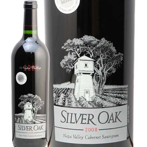 シルヴァー オーク ナパ ヴァレー カベルネ ソーヴィニョン 2008 SILVER OAK NAPA VALLEY CABERNET SAUVIGNON 赤ワイン アメリカ カリフォルニア バレー ジャルックス あす楽 即日出荷 フルボディ