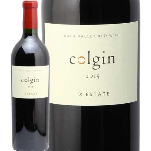 コルギン IXエステート ナパ ヴァレー レッド ワイン 2015 赤ワイン アメリカ カリフォルニア パーカー100点 バレー 中川ワイン あす楽 即日出荷