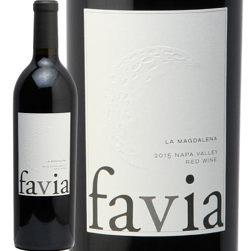 ファヴィア ラ マグダレーナ レッドワイン 2015 FAVIA La Magdalena Red Wine 赤ワイン アメリカ カリフォルニア ナパヴァレー バレー 中川ワイン フルボディ あす楽 即日出荷 ラ・マグダレーナ
