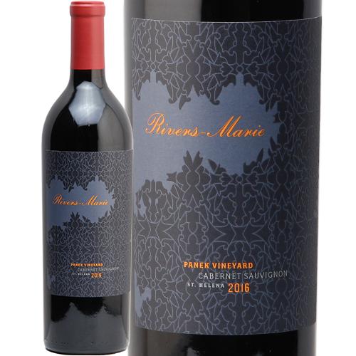 リヴァース マリー カベルネ ソーヴィニヨン パネク ヴィンヤード 2016 RIVERS MARIE Cabernet Sauvignon Panek Vineyard 赤ワイン アメリカ カリフォルニア ナパヴァレー バレー 中川ワイン フルボディ あす楽 即日出荷