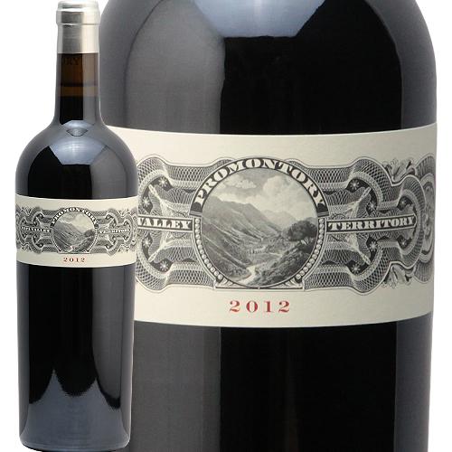 プロモントリー レッド ワイン 2012 ナパ ヴァレー 赤ワイン アメリカ カリフォルニア あす楽 即日出荷 パーカーポイント 97点 ナパバレー 中川ワイン