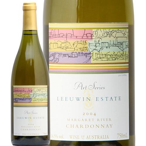 ルーウィン エステート アート シリーズ シャルドネ 2004 LEEUWIN ESTATE Art Series CHARDONNAY 白ワイン オーストラリア やや辛口 絵 ヴィレッジセラーズ