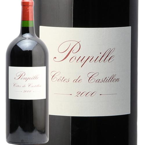 プピーユ 2000 Poupille Magnum 1.5L 赤ワイン フランス ボルドー フルボディ メルロー あす楽 即日出荷 マグナム 1500ml