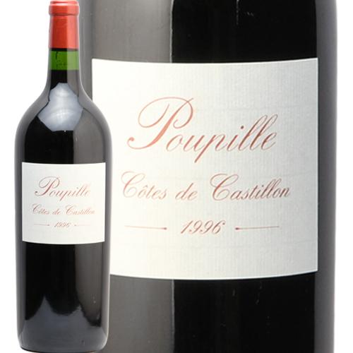 プピーユ 1996 Poupille Magnum 1.5L 赤ワイン フランス ボルドー フルボディ メルロー あす楽 即日出荷 マグナム 1500ml