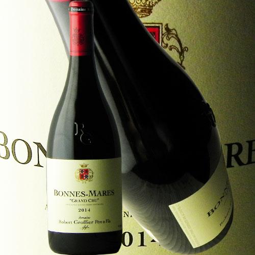 ボンヌマール2014 ロベール・グロフィエBonnes-Mares Grand Cru Robert GROFFIER赤ワイン フランス ブルゴーニュ