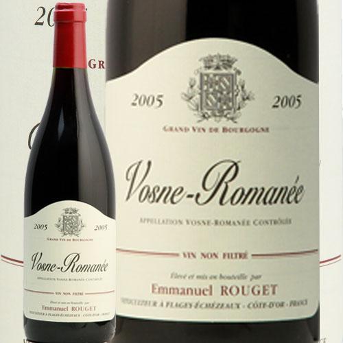 ヴォーヌロマネ 2005 エマニュエル ルジェ Vosne Romanee Emmanuel Rouget 赤ワイン フランス ブルゴーニュエマニエル