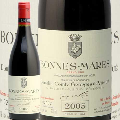 ボンヌ マール 2005 コント ジョルジュ ド ヴォギュエ Bonnes-Mares Grand Cru Comte Georges de VOGUE 赤ワイン フランス ブルゴーニュフィラディス