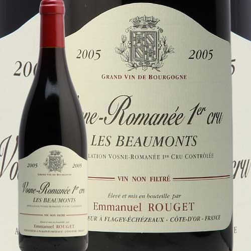 ヴォーヌロマネ プルミエ クリュ レ ボーモン 2005 エマニュエル ルジェ Vosne Romanee 1ER CRU LES BEAUMONTS Emmanuel Rouget 赤ワイン フランス ブルゴーニュ エマニエル