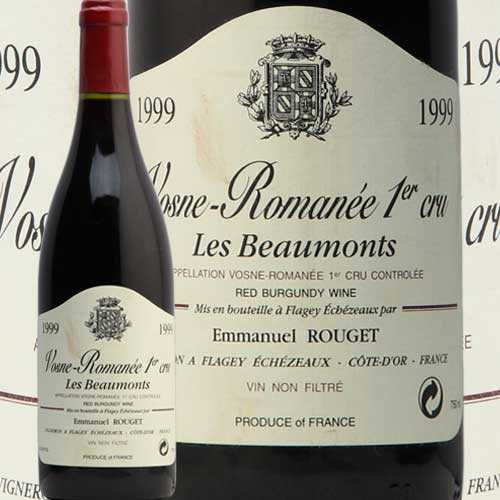 ヴォーヌロマネ プルミエ クリュ レ ボーモン 1999 エマニュエル ルジェ Vosne Romanee 1ER CRU LES BEAUMONTS Emmanuel Rouget 赤ワイン フランス ブルゴーニュ エマニエル