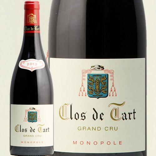 クロ ド タール グラン クリュ 2013 CLOS DE TART GRAND CRU 赤ワイン ブルゴーニュ ピノノワール フルボディ クロドタール パーカーポイント 94点