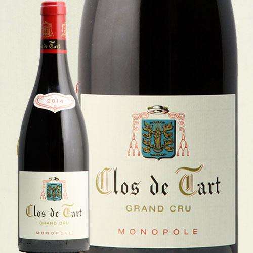 クロ ド タール グラン クリュ 2014 モメサンCLOS DE TART GRAND CRU 赤ワイン ブルゴーニュ ピノノワール フルボディあす楽 即日出荷 クロドタール パーカーポイント 95-97点