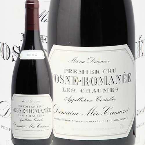 ヴォーヌ ロマネ プルミエクリュ レ ショーム [2005] メオカミュゼ 赤ワイン フランス ブルゴーニュ あす楽 即日出荷