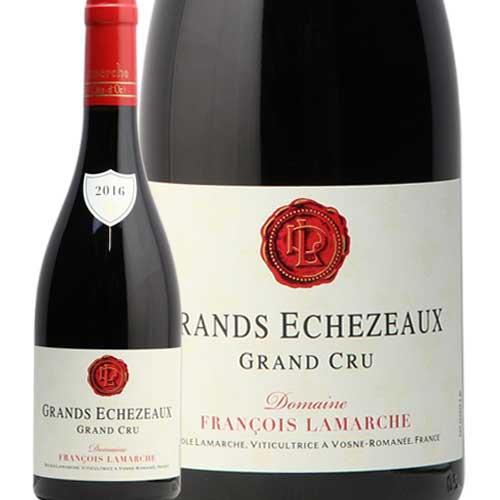 グラン エシェゾー 2016 フランソワ ラマルシュ Grands Echezeaux Francois LAMARCHE 赤ワイン フランス ブルゴーニュ ラック あす楽 即日出荷
