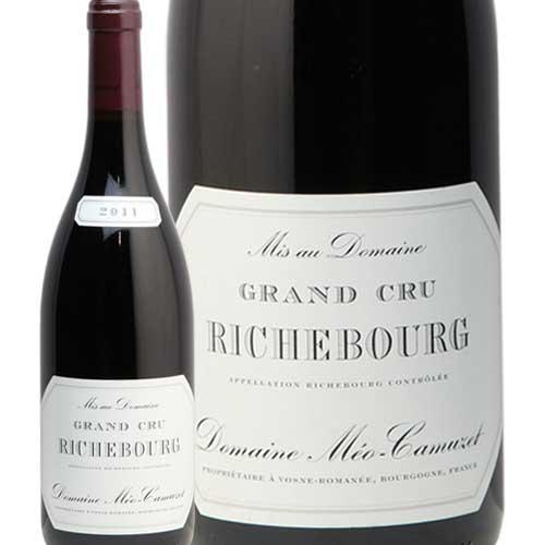 リッシュブール グラン クリュ 2011 Richebourg Grand Cru Meo Camuzet メオ カミュゼ 赤ワイン フランス ブルゴーニュ あす楽 即日出荷 リシュブール