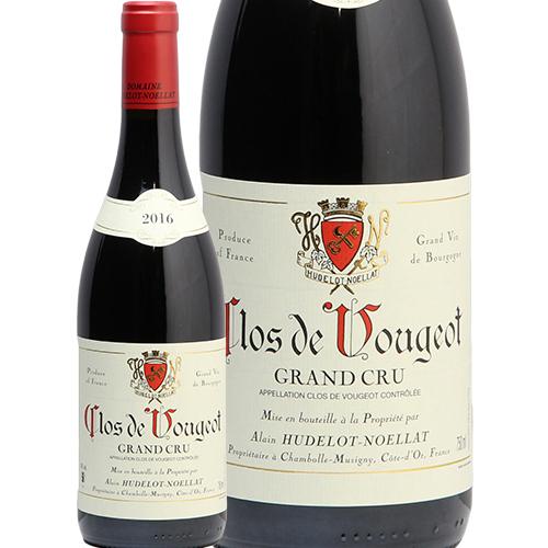 クロ ド ブージョ 2016 アラン ユドロ ノエラ Clos de Vougeot Domaine Hudelot Noellat 赤ワイン フランス ブルゴーニュ 即日出荷 フィラディス