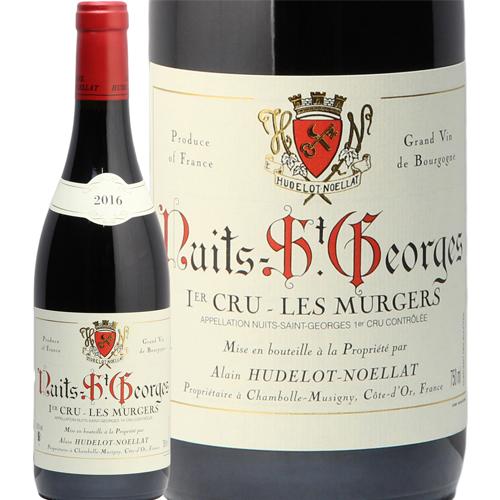 ニュイ サン ジョルジュ プルミエクリュ レ ミュルジェ 2016 アラン ユドロ ノエラ Nuits St.Georges 1er Cru Les Murgers Domaine Hudelot Noellat 赤ワイン フランス ブルゴーニュ 即日出荷 フィラディス