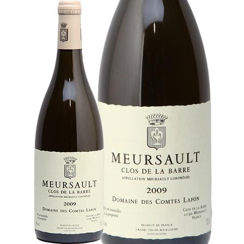ムルソー クロ ド ラ バール 2009 コント ラフォン MEURSAULT Clos de la Barre COMTES LAFON 白ワイン フランス ブルゴーニュ やや辛口 あす楽 即日出荷