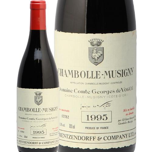 シャンボール ミュジニー 1995 コント ジョルジュ ド ヴォギュエ Chambolle Musigny Comte Georges de VOGUE 赤ワイン フランス ブルゴーニュ あす楽 即日出荷