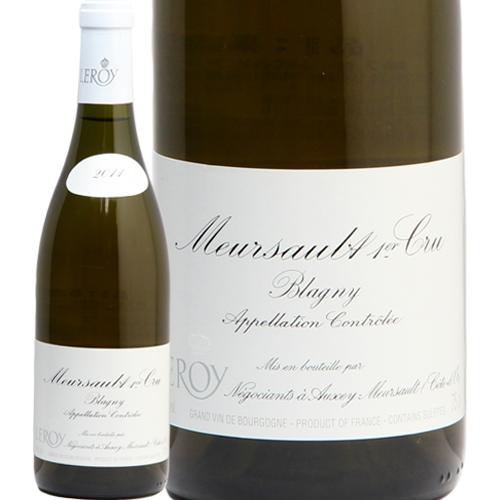 ムルソー プルミエ クリュ ブラニー 2011 メゾン ルロワ MEURSAULT 1ER CRU BLAGNY MAISON LEROY 白ワイン フランス ブルゴーニュ やや辛口 あす楽 即日出荷