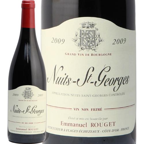 ニュイ サン ジョルジュ 2009 エマニュエ ルジェ NUITS SAINT GEORGES Emmanuel Rouget 赤ワイン フランス ブルゴーニュ エマニエル