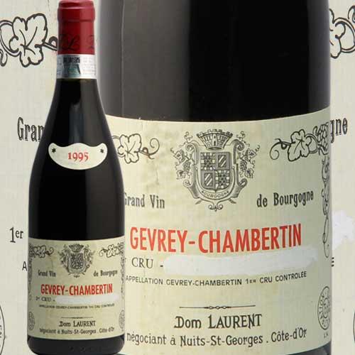 ジュヴレシャンベルタン 1er [1995] ドミニク・ローラン赤ワイン フランス ブルゴーニュ