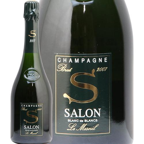 サロン 2007 Salon シャンパン フランス シャンパーニュ やや辛口