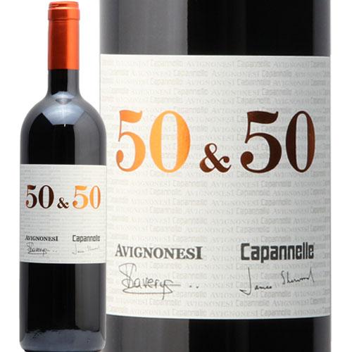 チンクァンタ エ チンクァンタ 2014 アヴィニョネージ エ カパンネッレ 50&50 赤ワイン イタリア トスカーナ エノテカ 即日出荷