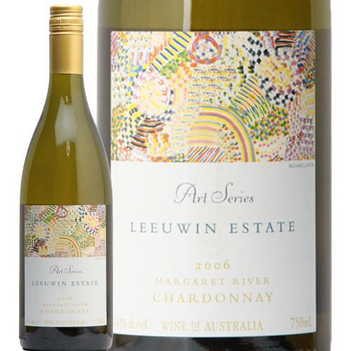 ルーウィン エステート アートシリーズ シャルドネ 2006 Leeuwin Estate Art Series Chardonnay スクリューキャップ 白ワイン オーストラリア アートラベル ヴィレッジセラーズ やや辛口 フルボディ