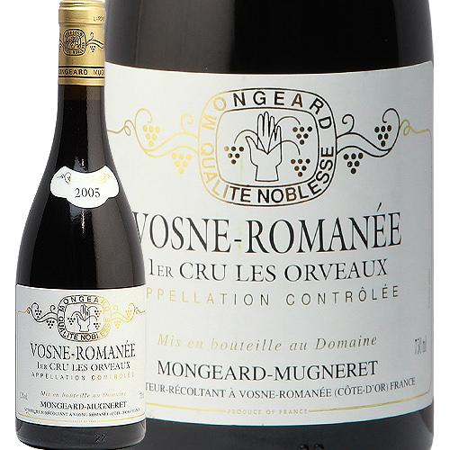 ヴォーヌ ロマネ プルミエ クリュ アン オルヴォー 2005 ドメーヌ モンジャール ミュニュレ Vosne Romanee 1er Cru En Orveaux MONGEARD MUGNERET 赤ワイン フランス ブルゴーニュ