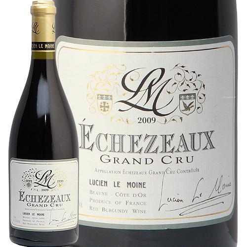 エシェゾー グラン クリュ 2009 ルシアン ル モワンヌ ECHEZEAUX GRAND CRU LUCIEN LE MOINE 赤ワイン フランス ブルゴーニュ ピノノワール あす楽 即日出荷