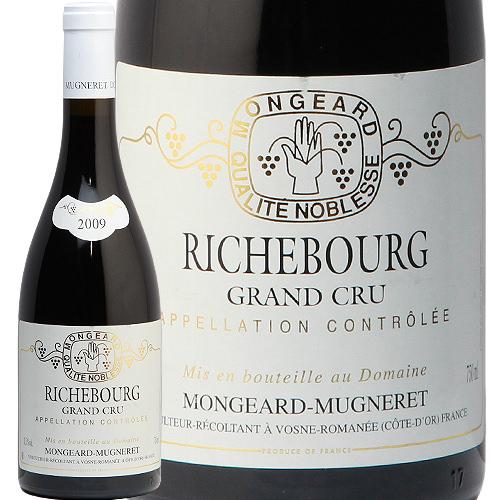 リッシュブール 2009 モンジャール ミュニュレ Richebourg MONGEARD MUGNERET 赤ワイン フランス ブルゴーニュ
