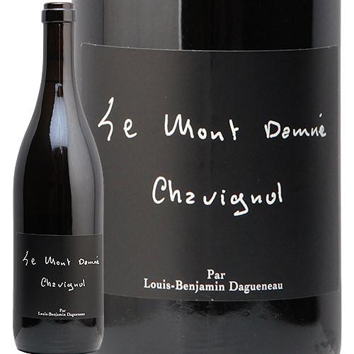 サンセール レ モンダネ シャヴィニョル 2009 ディディエ ダグノー Sancerre Les Monts Damne Chavignol Didier Daguneau 白ワイン フランス ロワール やや辛口 フィラディス