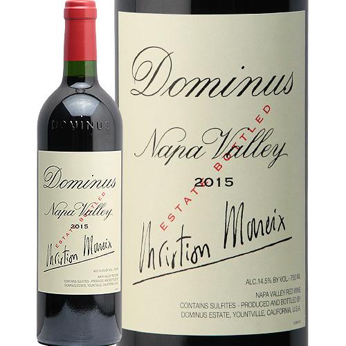 ドミナス 2015 DOMINUS 赤ワイン アメリカ カリフォルニア ナパヴァレー エノテカ