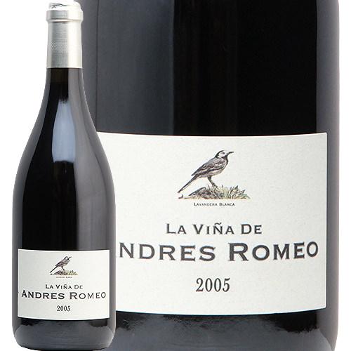 ラ ヴィーニャ デ アンドレス ロメオ 2005 ベンハミン ロメオ La Vina de Andres Romeo 2005 Benjamin Romeo 赤ワイン スペイン フィラディス パーカーポイント98点