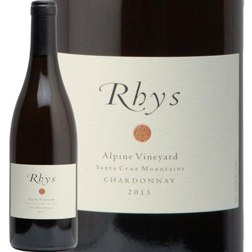 リース シャルドネ アルパイン ヴィンヤード 2015 Rhys Chardonnay Alpine Vineyard 白ワイン シャルドネ カリフォルニア 樽香 サンタ クルーズ マウンテン 中川ワイン やや辛口