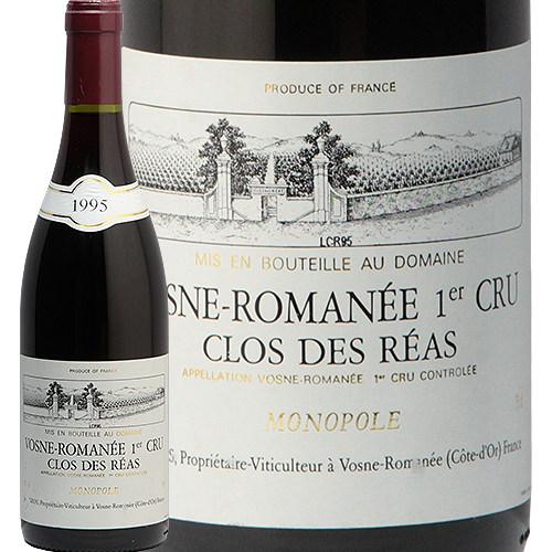 ヴォーヌ ロマネ PC クロ デ レア モノポール 1995 ジャン グロ Jean Gros Vosne Romanee 1er Clos des Reas Monopole Jean Gros 赤ワイン ブルゴーニュ ピノ ノワール 熟成 古酒 フィラディス プルミエクリュ 1級