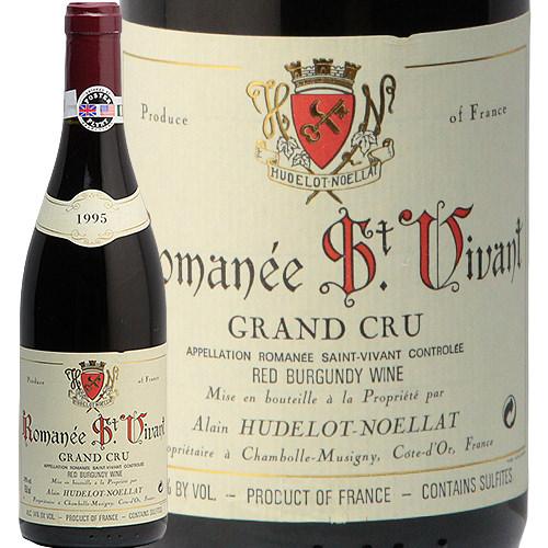 ロマネ サン ヴィヴァン グラン クリュ 1995 ユドロ ノエラ Romanee St. Vivant Hudelot Noellat 赤ワイン ブルゴーニュ ピノ ノワール 特級畑 フィラディス