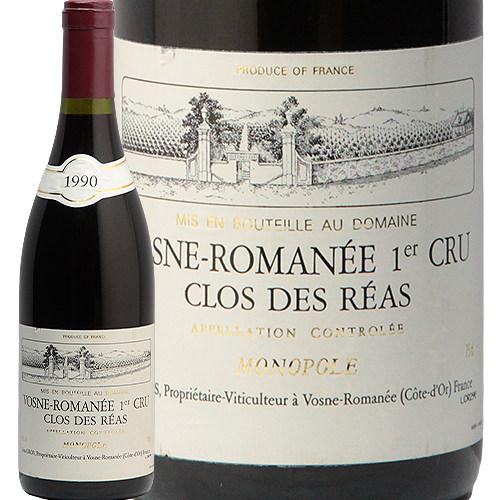 ヴォーヌ ロマネ PC クロ デ レア モノポール 1990 ジャン グロ Jean Gros Vosne Romanee 1er Clos des Reas Monopole Jean Gros 赤ワイン ブルゴーニュ ピノ ノワール 熟成 古酒 フィラディス プルミエクリュ 1級