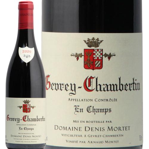 ジュヴレ シャンベルタン アン シャン 2009 ドメーヌ ドニ モルテ Gevrey Chambertin En Champ Denis Mortet 赤ワイン ブルゴーニュ ピノ ノワール フィラディス