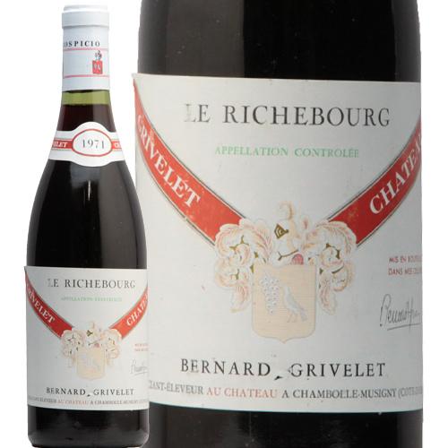 リシュブール グラン クリュ 1971 ベルナール グリブレ Richebourg Bernard Grivelet 赤ワイン ブルゴーニュ 古酒 貴重 フィラディス
