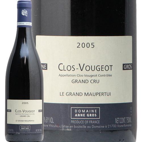 クロ ド ヴージョ グラン モーペルチュイ グラン クリュ 2005 アンヌ グロ Clos de Vougeot Grand Maupertuis Grand Cru Anne Gros 赤ワイン ブルゴーニュピノ ノワール 特級畑 飲み頃 フィラディス
