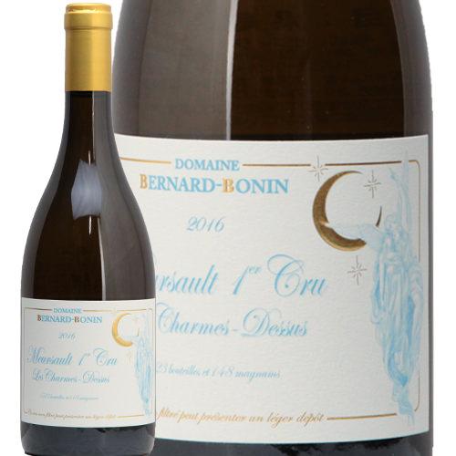 ムルソー プルミエクリュ シャルム ドスュ 2016 ベルナール ボナン Meursault 1er Charmes Dessus Bernard Bonin 白ワイン ブルゴーニュ シャルドネ フィラディス 1級
